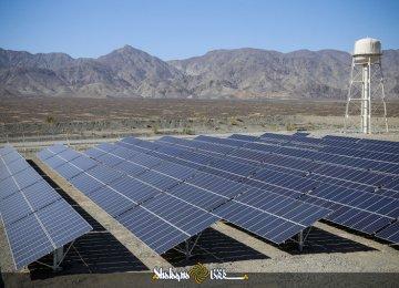 Iran's Solar Power Expansion in Kerman