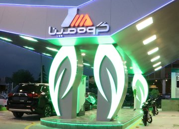First EV Charging Station Opens in Northwest Tehran
