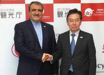 Tehran, Tokyo to Sign MoU for Bolstering Tourism Ties