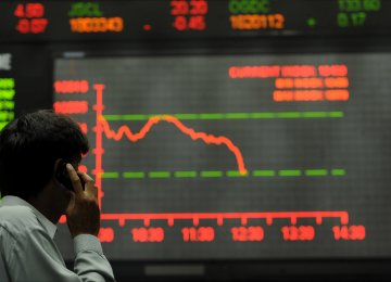 Iran Gov't May Use ETFs in Divestment