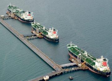 Iran Heavy Crude Price Ticks Up