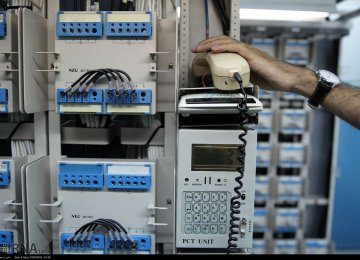 Iran Gov't Expects Less Revenue From ICT Sector