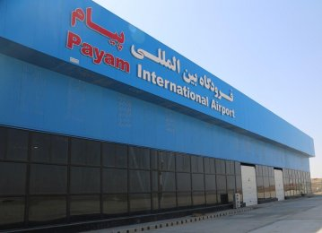 Payam Airport to Conduct Passenger Flight This Week