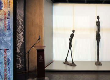 Striding Man and Standing Woman at Tehran Museum of Contemporary Art