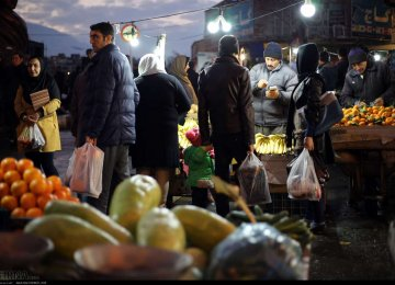 Viewing Highest, Lowest Inflation Among Iranian Provinces
