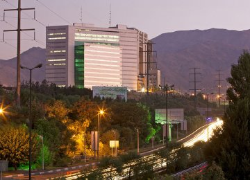 Bank Sepah Headquarters in Tehran