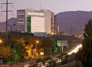 Bank Sepah Headquarters in Tehran