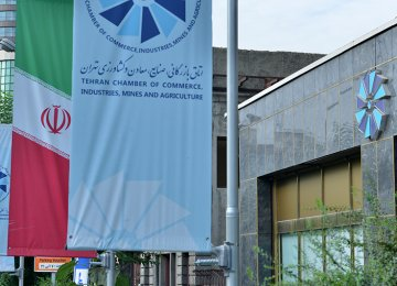 Iran: Private Sector Proposes Government Budget Reforms