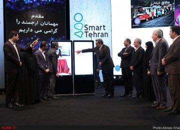 Tehran Open API Portal Goes Online: Smart Tehran Congress 2018