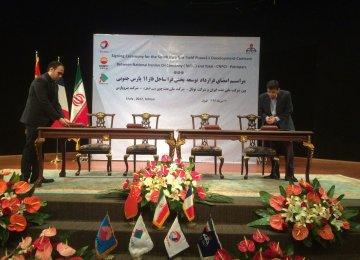 Iran's South Pars Phase 11 Future Unclear as China's CNPC Procrastinates