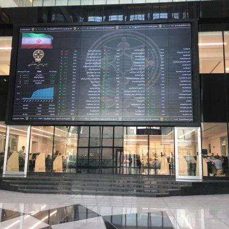 Tehran Stocks Push Higher