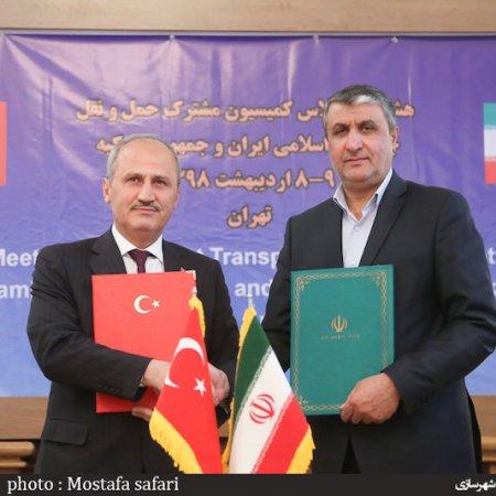 Tehran-Ankara Passenger Rail Services to Resume in July