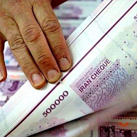 Impact of Fiat Money