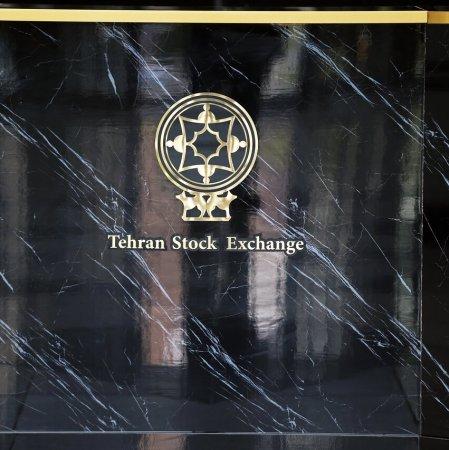 Tehran Stocks in Recovery Mode