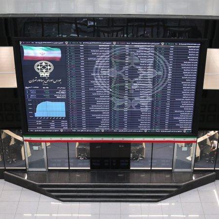Tehran Stocks Buck Declining Trend