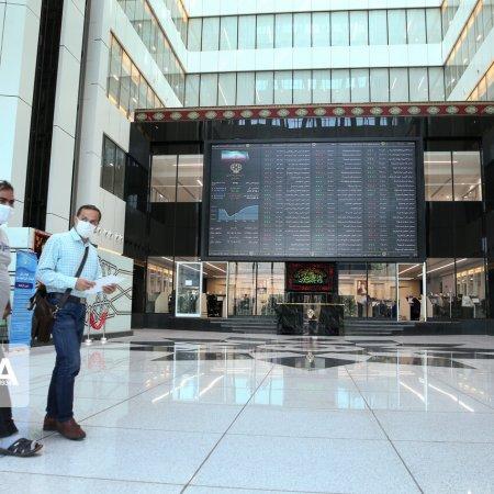Bond Market Falls 8% in 5 Months