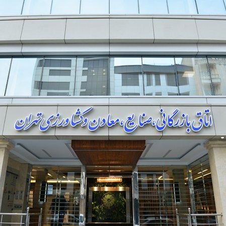 Iran business and markets news   Financial Tribune