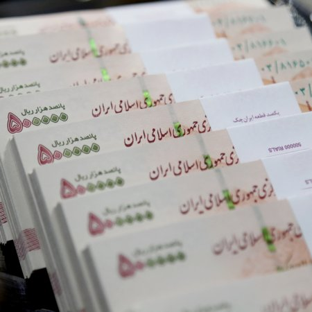 Currency Revaluation in Iran | Financial Tribune