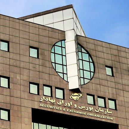 SEO Improves Anti-Money Laundering System