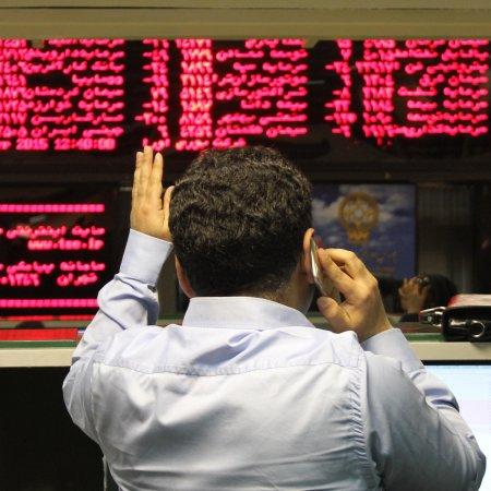 Tehran Stocks Mixed on Saturday