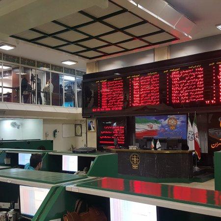 Tehran Stocks End Trading Week Bullish