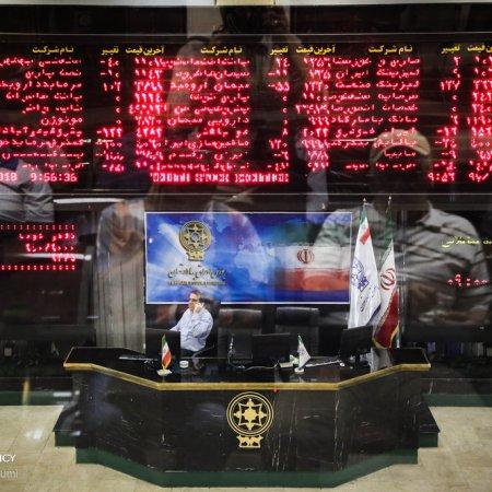 Tehran Stock Exchange Market Cap at Three-Year High