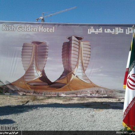 Construction of Kish Island's First 7-Star Hotel Underway