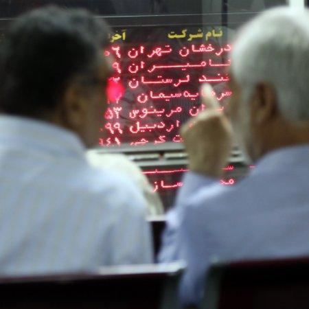 Tehran Stocks Down 1.4 Percent