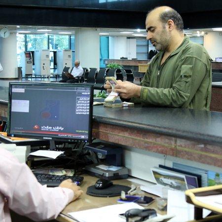 Iran Banks Scrap Overnight Interest Rates