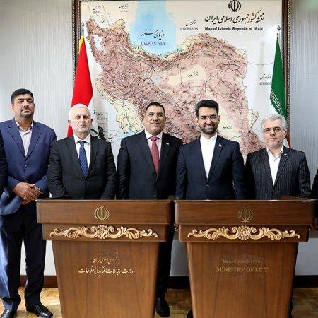 Iraq, Iran to Establish Joint Communication Taskforce