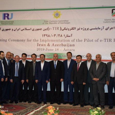 Iran, Azerbaijan Launch e-Tir Pilot Project