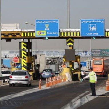 11% Decline in Norouz Road Trips