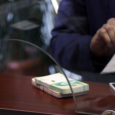 SMEs Borrow $300m