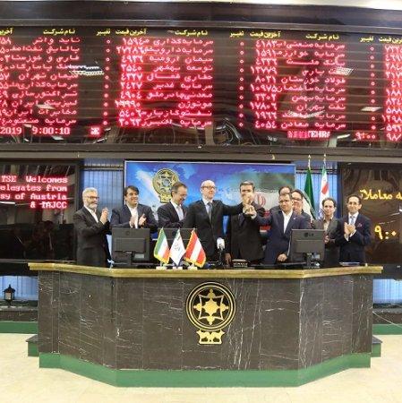 Austria's Ambassador Tours Tehran Stock Exchange
