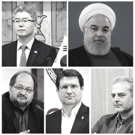 Iran Economic News Headlines - May 22