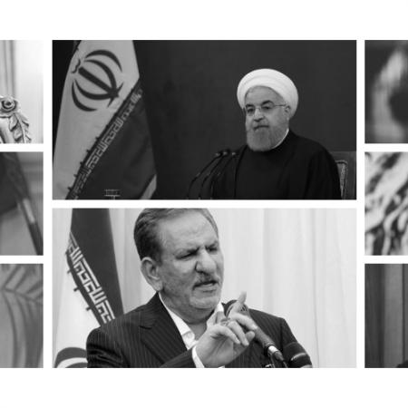 Iran Economic Headlines - December 12