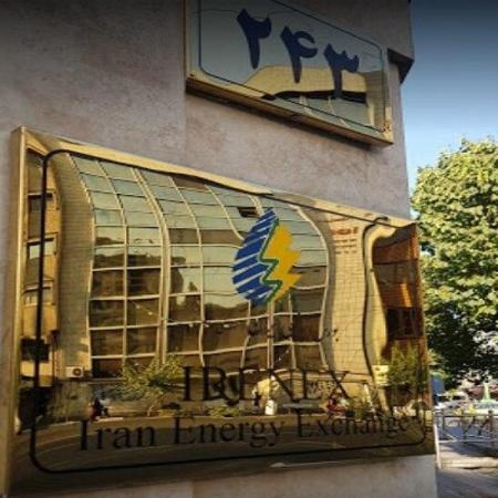 Iran Energy Exchange Shows Enterprising Capacity