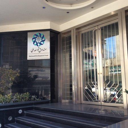 NDFI Lends $471 Million to Banks