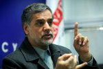 Iran to Revise Foreign Anti-Terror and  Drugs Policies If Sanctions Stay