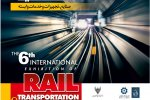 Tehran to Host RailExpo 2018 Next Month