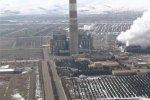 Hamedan Power Plant  Cuts Gas Consumption