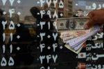 Gov't Mulling Creation of Forex Open Market