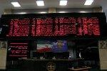 TEDPIX Trading Tops 134,000