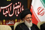 1st Expediency Council Meeting Under Ayatollah Shahroudi