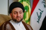 Iraq's Hakim Highlights Special Relations
