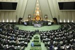 Parliament Passes Motion for Removal of Sanctions