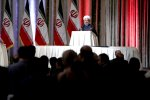 President Hassan Rouhani addresses US-based Iranian expatriates in New York on Sept. 17.