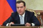 Jahangiri Congratulates Russia PM