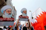 Bahrain Security Forces Kill 5