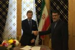 The health deal was signed in Iran's Embassy in London on Oct. 23.